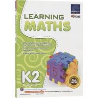 【首页抢券300-100】SAP Learning Maths K2 新加坡数学教辅 学习系列幼儿园数学练习册 大班5-