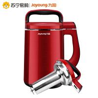 【苏宁易购】Joyoung/九阳 DJ*B-N621SG全自动豆浆机家用多功能豆机正品特价