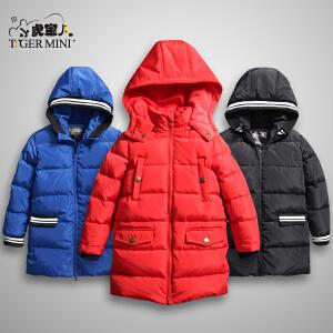男童羽绒服中长款 儿童新款外套中大童90白鸭绒冬装小虎宝儿童装