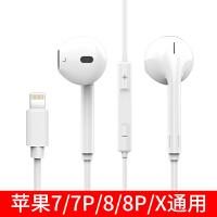 入耳式iPhone5s/6s/7/8plus/x扁头iPhone耳机重低音男女生ipad 苹果7/7p/8/8p/x耳