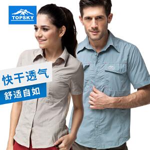 【99元三件】Topsky/远行客春夏女款户外运动短袖速干衬衣透气速干衣快干衬衫