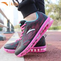 安踏女童弹力气垫鞋中大童跑步运动鞋儿童新款时尚休闲鞋32645516