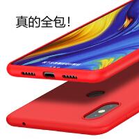 小米mix3手机壳硅胶软壳全包边TPU透明滑盖保护套MIX3软壳