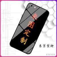 动漫东京食种小米Max3手机壳定制6x/5X玻璃壳Mix2s镜面8se金木研