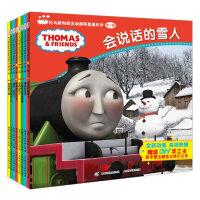 托马斯和朋友动画明星嘉年华 第二辑 (套装全八册)