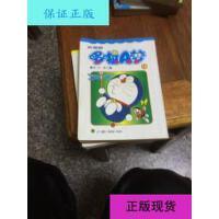 【二手旧书9成新】机器猫哆啦A梦18 /[日]藤子・F・不二雄 著,碧