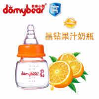 多米小熊 婴儿用品 标准口径果汁玻璃奶瓶喝水70ml