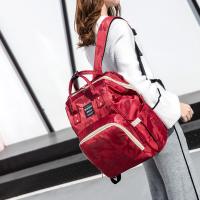 妈咪包双肩包女时尚妈妈包母婴包大容量旅行宝妈包2018新款背包包 红色迷彩妈咪包偏一点酒红 ( 送挂扣 )