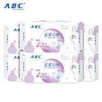 【420mm加长夜用 亲柔立围】ABC甜睡夜用0.1cm轻透薄加宽扇尾蓝芯棉柔透气卫生巾6包 共18片