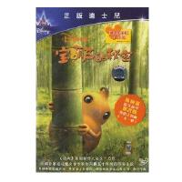 迪士尼碟片DVD光盘 宝葫芦的秘密 盒装 DVD