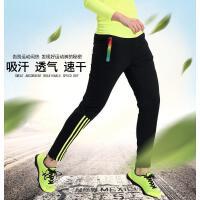 男足球训练裤女足球服小脚裤 跑步健身运动长裤足球裤收小腿