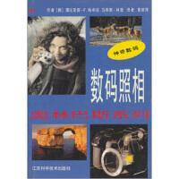 【二手旧书9成新】数码相机:奥林巴斯系列 [德] 哈布拉 等,黄丽萍 9787534547812 江苏科学技术出版社