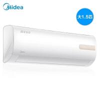 美的空调(Midea)大1.5匹变频1级能效家用冷暖挂机 静音防直吹极极光先锋KFR-35GW/MHAB1