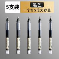 长袜子皮皮 中国少年儿童出版社当当自营教训鲨鱼美绘注音版