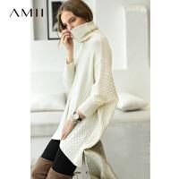 【预估价174元】Amii极简复古森系网红毛衣女2018冬季新纯色高领拼接针织套头斗篷