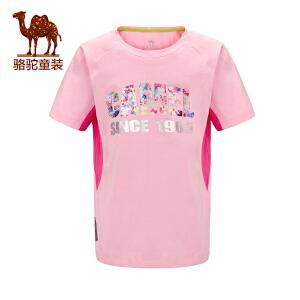 小骆驼童装夏季儿童透气休闲圆领T恤男女童短袖简约棉上衣