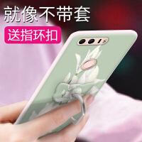 华为荣耀8手机壳女款全包保护软硅胶八通薄荣耀8青春版手机套