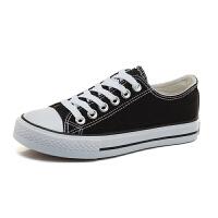 平底大号帆布鞋女鞋大码40中学生板鞋41白黑色休闲运动鞋42球鞋43