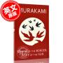 现货 国境以南,太阳以西 村上春树 英文原版 South of the Border, West of the Sun 挪威的森林作者 Haruki Murakami 日本作家