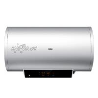 【当当自营】海尔(Haier) ES50H-S7(E)(U1)50升 家用电热水器 智能速热 遥控 预约 WIFI 抑菌功能