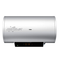 海尔(Haier) ES50H-S7(E)(U1)50升 家用电热水器 智能速热 遥控 预约 WIFI 抑菌功能