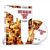原装正版 欧美 电影 93号航班 DVD9 碟片 Flight 93 联航93 英语发音