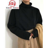 秋季韩版复古套头毛衣上衣女宽松冬高领长袖小清新针织打底衫甜美 均码