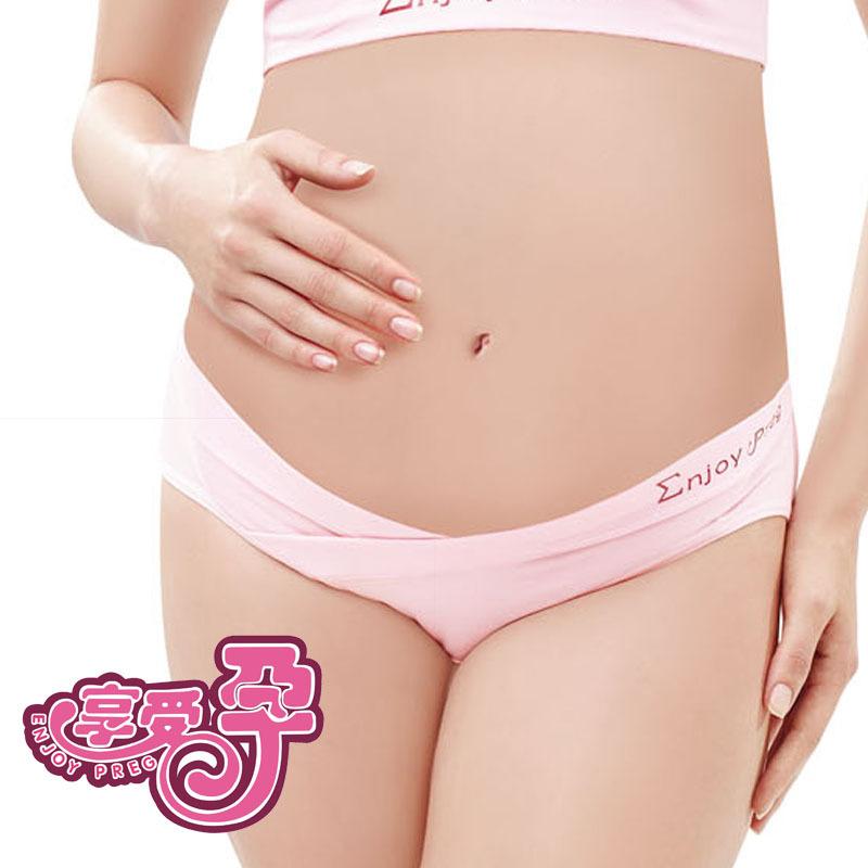 享受孕  孕妇内裤U型设计孕妇裤低腰时尚大码纯棉孕妇裤