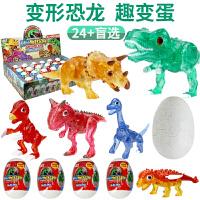 暴龙战车变形小恐龙蛋霸王龙仿真动物玩具镰刀龙三角龙翼龙甲龙