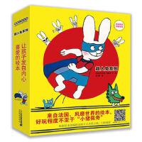 【全10册】超人兔系列平装绘本套装 中文版赠拼图 蒲蒲兰绘本馆 超人兔+我比你大+臭粑粑+我不要去幼儿园 适合3岁以上