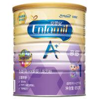 美赞臣亲舒荷兰原装进口安婴儿A+乳蛋白水解婴幼配方粉1段850克