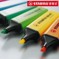 德国思笔乐 70波士乐荧光笔 彩色记号笔 橙色/红色/绿色