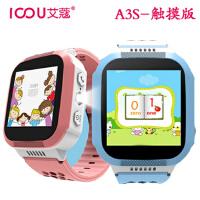 艾蔻A3S 儿童电话手表 定位手表电话 手表手机插卡学生儿童电话手表 双向通话、一键SOS求救、LBS+AGPS多重定