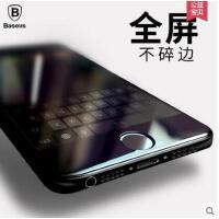【支持礼品卡】倍思 iPhone5S钢化玻璃膜抗蓝光苹果5se钢化膜5C防爆膜高清透贴膜