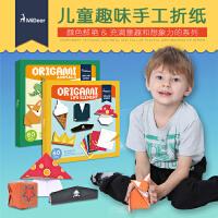 六一儿童节礼物!Mideer弥鹿儿童趣味剪纸 宝宝折纸模型书幼儿园DIY手工制作礼物儿童彩色折纸动物折纸剪纸