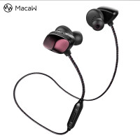 脉歌 T800无线蓝牙耳机音乐运动跑步耳塞挂耳式线控可通话 官方标配