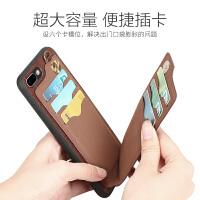 苹果7手机壳6S带挂绳iphone7plus多功能插卡i8创意8钱包一体 苹果6/7/8plus不同 下单请看好型号拍