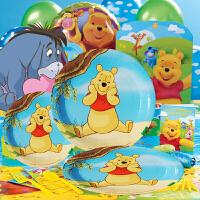 孩派 儿童生日派对装饰布置用品 聚会装扮道具  维尼熊主题