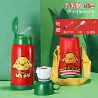 304儿童保温杯幼儿园宝宝防摔水杯带吸管男女小学生防漏便携水壶