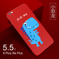 苹果6s手机壳iPhone6plus全包7卡通女款8plus硅胶软壳保护套