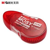 晨光(M&G)ACT52301 20m修正带改正带涂改带 颜色*