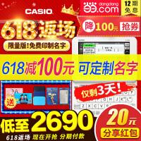 卡西欧电子词典日语E-G300WE 雪瓷白 日汉辞典日英语 出国学习机翻译机