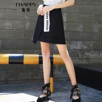 【2件5折】【6.21上新】海贝2017夏季新款女装半身裙高腰撞色字母印花拼接不规则下摆短裙