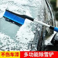 汽车除雪铲车用除冰铲刮雪板除霜铲扫雪刷除雪神器冬季刮霜器用品