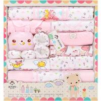 18件套纯棉新生儿衣服婴儿礼盒套装春夏季初生宝宝内衣用品
