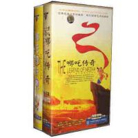 52集大型电视动画片 哪吒传奇 全集(52集)26VCD