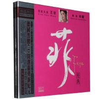 正版王菲无损音质黑胶车载CD专辑cd歌曲光盘碟汽车唱片菲经典