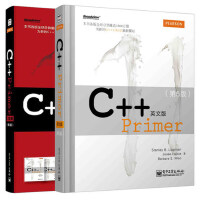 C++ Primer习题集+C++ Primer Plus 全2册 微软公司 VC++ 团队 程序设计语言教材快速入门