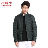 坦博尔羽绒服 男短轻薄时尚商务休闲冬季外套TA8355