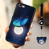 20190721174005610苹果6splus手机壳dai带挂绳iphone 6puls软套六plas卡通6p男女